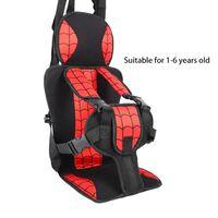 Panier de siège pour enfants, coussin pour chaise pour enfants,